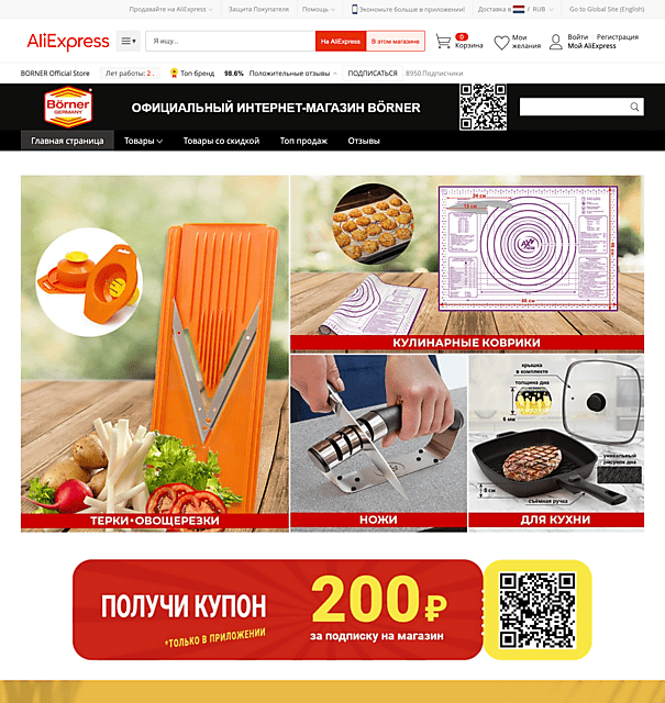Alifinder.ru (alifinder / ali finder / aliexpress finder - ваш помощник в поиске товаров на Алиэкспресс